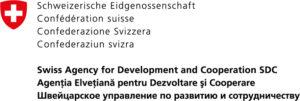 Agenția Elvețiană pentru Dezvoltare și Cooperare (SDC)